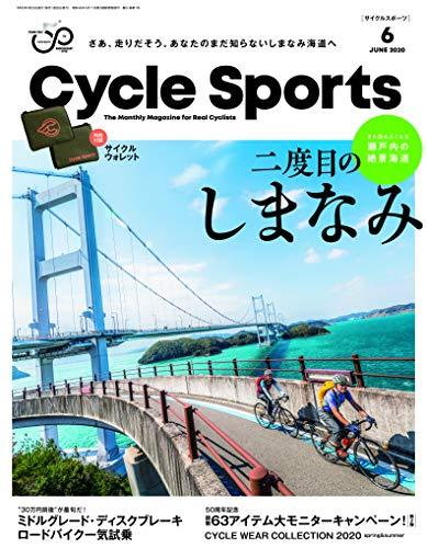 サイクルスポーツ 2020年6月号 画像 A