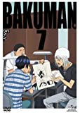 バクマン。7 〈初回限定版〉 [DVD]