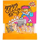 タラタラしてんじゃねーよ 小袋(5g)8入×1袋 よっちゃん食品工業
