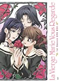マリア様がみてる 1stシーズン DVD-BOX (初回限定生産)