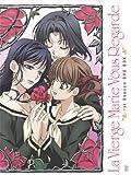 マリア様がみてる 1stシーズン DVD-BOX