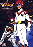 Voltron - Verteidiger des Universums, Vol. 02 (2 DVDs)