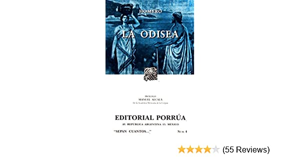 La odisea (Sepan Cuantos # 004) (Spanish Edition): Homero: 9789700758275: Amazon.com: Books