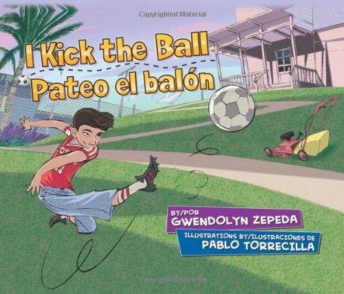 Kick Ball Pateo El Balon product image