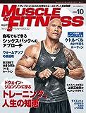 『マッスル・アンド・フィットネス日本版』2018年10月号