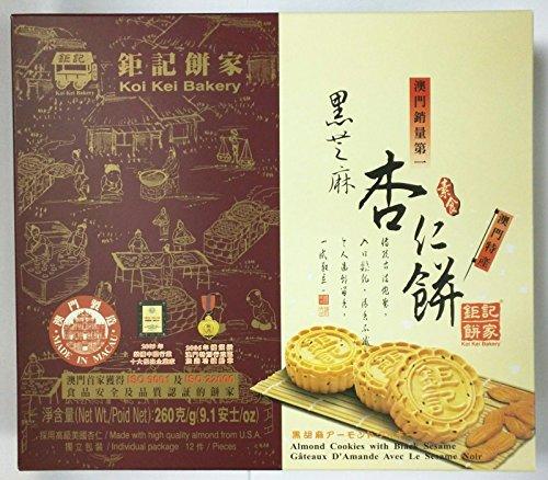 Macau Koi Kei Bakery Almond cookies box set (Black Sesame) by Macau Koi Kei Bakery