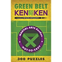Green Belt KenKen (R)