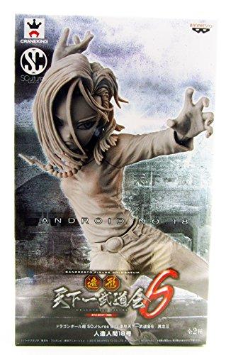 Banpresto Dragonball Z Statue 6