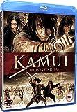 Kamui - The Lone Ninja Blu-ray