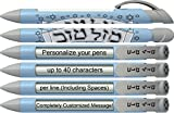 Mitzvah Pen by Greeting Pen- Personalized Hebrew Mazel Tov Blue Silver Rotating Message Pen -100 pack- P-MP-311-100