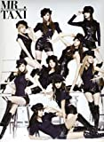 少女時代(Girls' Generation)/MR. TAXI-Repackage [韓国輸入版]