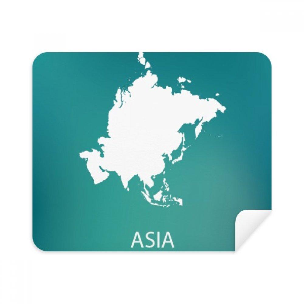 アジア大陸アウトラインシルエットマップ電話画面クリーナーメガネクリーニングクロス2pcsスエードファブリック   B07C94L83B