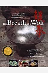 The Breath of a Wok