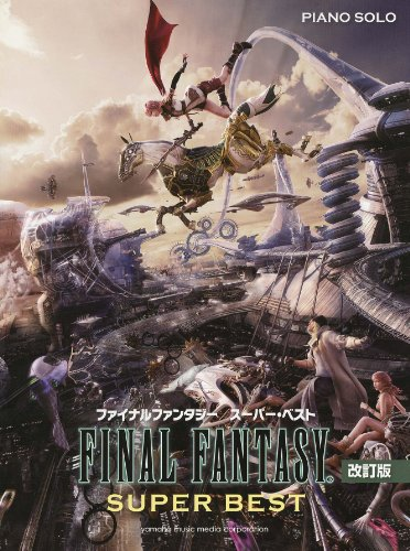 Final Fantasy Super Best Piano Solo Sheet Music (I - XIII)