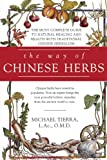 Product review for The Way of Chinese Herbs