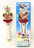 Sailor Moon Wand