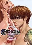 ORIGIN(2) (ヤンマガKCスペシャル)