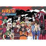 Great Eastern Entertainment Naruto Shippuden Jinshuriki Group Wall Scroll, 33 by 44-Inch