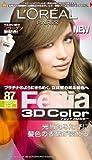 FE 3Dカラー 87