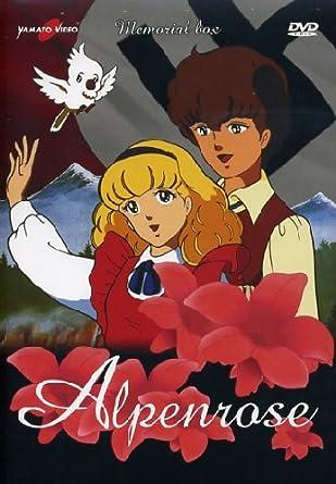 Amazon.com: Alpen Rose Memorial Box (5 Dvd) [Italian Edition ...