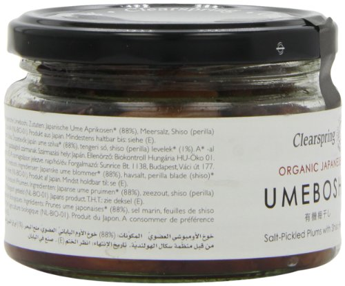 Clearspring - Organic Japanese Umeboshi Plums - 200g by Clearspring (Image #7)