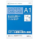 Kokuyo magnetic card case for posting A1 White Mc-E611W Japan