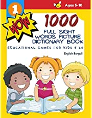 1000 Full Sight Words Picture Dictionary Book English Bengali Educational Games for Kids 5 10: First Sight word flash cards learning activities to build reading fluency and comprehension. Basic vocabulary teach your child to read short sentences strips