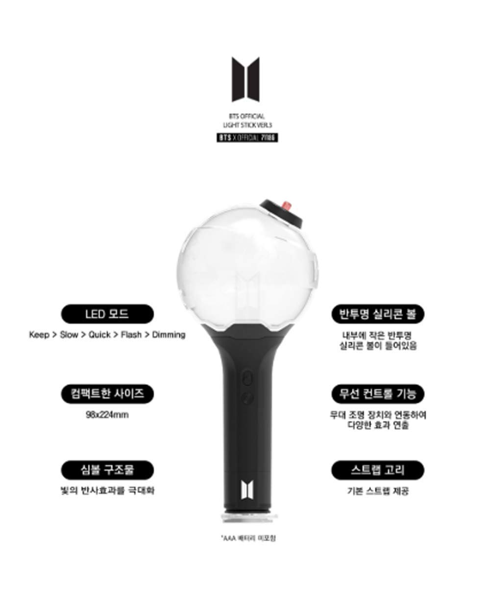 Bangtan Boys BTS Official Lightstick ver3 + One Random Acrylic Photocard (BTS 2019 Season's Greetings Concept) by Bangtan Boys (Image #6)