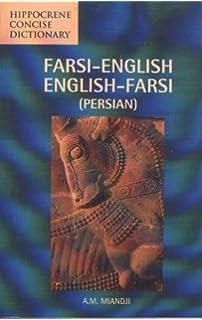 Farsi englishenglish farsi persian dictionary phrasebook farsi englishenglish farsi persian concise dictionary hippocrene concise dictionary stopboris Choice Image