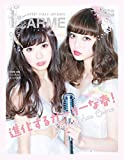LARME No. 015 This month's COVERGIRL is Miyuki Watanabe & Nakamura Lisa ~ Japanese Fashion Magazine MAY 2015 Issue [JAPANESE EDITION] 5