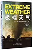 img - for Extreme Weather (Chinese Edition) book / textbook / text book