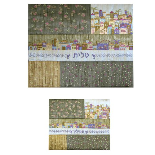 Embroidered-Raw-Silk-Jerusalem-in-Gold-Tallit-and-Tefillin-Bag-Set