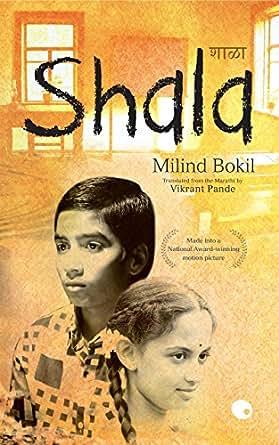 Free download milind bokil shala marathi novel pdf | used washing.