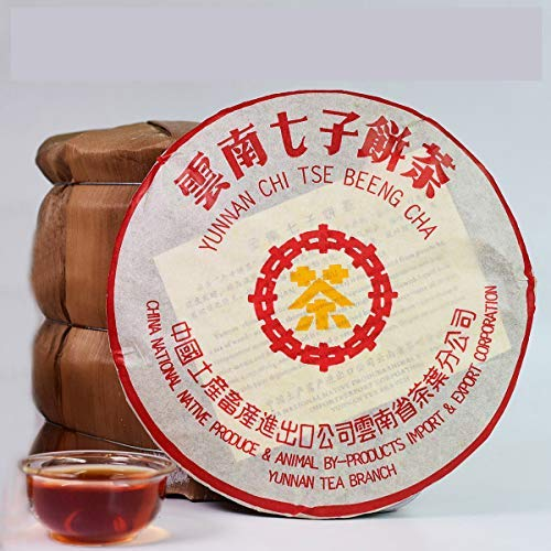 2002 Zhongchahuang Yin 7262 401 batch Pu'er cooked tea [16 years dry warehouse old Pu'er cooked tea] Yunnan dry warehouse storage treasures old tea [Yunnan Qizi cake tea] 2002 pressed 12.59oz / cake by NanJie (Image #7)