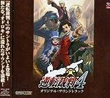 Gyakuten Saiban 4 by Gyakuten Saiban 4 (2014-08-02)