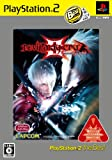 Devil May Cry 3 Special Edition (PlayStation2 the Best Reprint) [Japan Import]