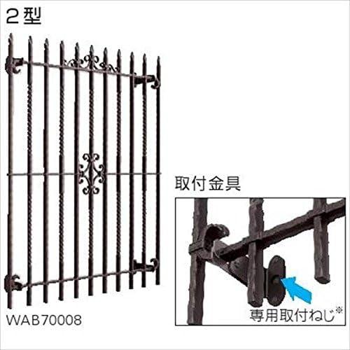YKKAP シャローネ面格子2型 幅985mm×高さ1150mm TLA-0911-2