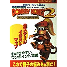 Donkey Kong Country 2 - Dixie & Diddy (SNES 100% series) ISBN: 4874652867 (1995) [Japanese Import]