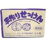 ねば塾 手づくり石鹸5個入り (くるみ)