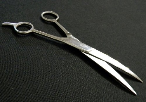 7.5'' ICE Tempered Hair Stylists & Barbers Cutting Scissors Curved Blades 8567
