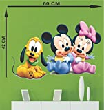MADHUBAN DECOR PVC Vinyl Mickey Mouse Cartoon Removable Decor Wall Stickers for Kids Home Living Room, 60x42cm(Multicolour)