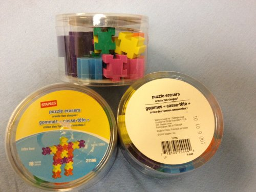 staples-puzzle-erasers-18-pieces