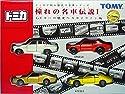 憧れの名車伝説I GTカーの歴史 ?スカイライン編?(4台セット) 「トミカで綴る歴代の名車シリーズ」 688808の商品画像