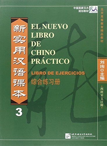 Download new practical chinese reader spanish annotation workbook download new practical chinese reader spanish annotation workbook vol3 book pdf audio idmvc90c5 fandeluxe