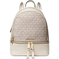 Michael Kors Rhea Jacquard Signature Backpack (Natural/Cream/Gold)