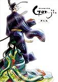 源氏物語千年紀 Genji 【初回限定生産版】 第三巻 [DVD]