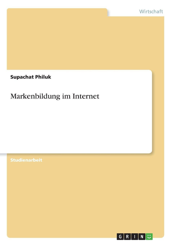 Markenbildung im Internet