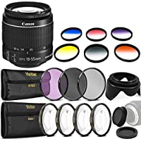 Canon EF-S 18-55mm f/3.5-5.6 IS II Lens with 3 Filter Ultimate Accessory Kit for Canon EOS 550D 500D 450D 400D