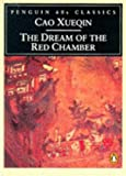 Image of The Dream of the Red Chamber