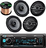 Best Planet Audio POWER ACOUSTIK Bluetooth Audio Receiver For Cars - Kenwood KMM-BT315U Car In Dash Bluetooth Stereo Digital Review